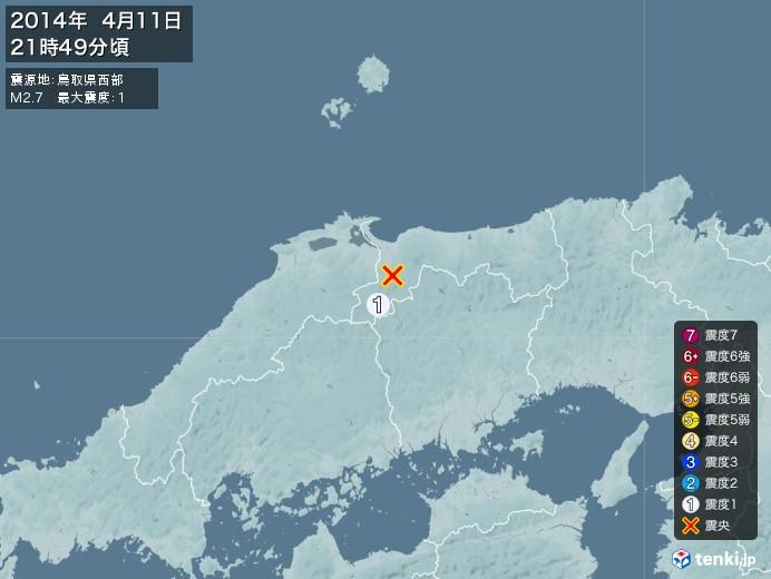 地震情報(2014年04月11日21時49分発生)