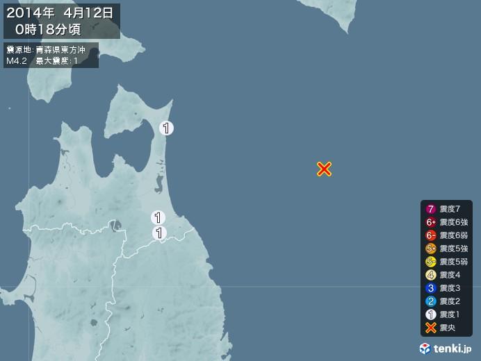 地震情報(2014年04月12日00時18分発生)