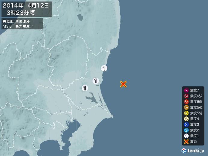 地震情報(2014年04月12日03時23分発生)