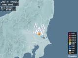 2014年04月12日08時23分頃発生した地震