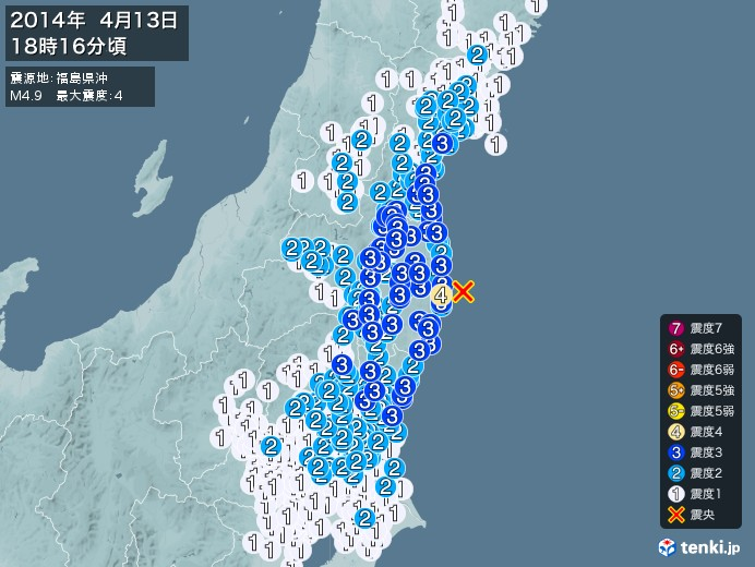 地震情報(2014年04月13日18時16分発生)