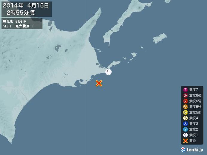 地震情報(2014年04月15日02時55分発生)