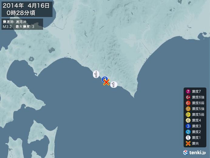 地震情報(2014年04月16日00時28分発生)