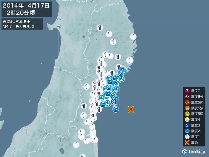 地震情報(2014年04月17日02時20分発生)