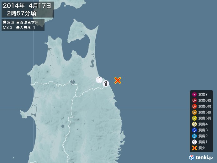 地震情報(2014年04月17日02時57分発生)