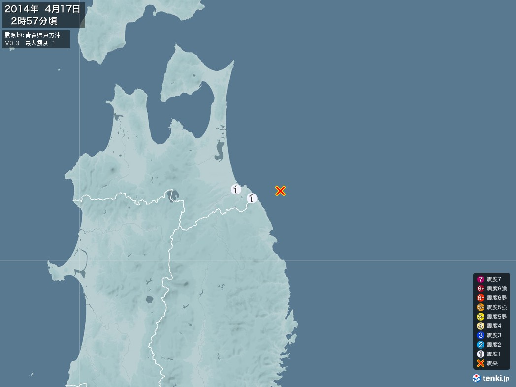 地震情報 2014年04月17日 02時57分頃発生 最大震度:1 震源地:青森県東方沖(拡大画像)