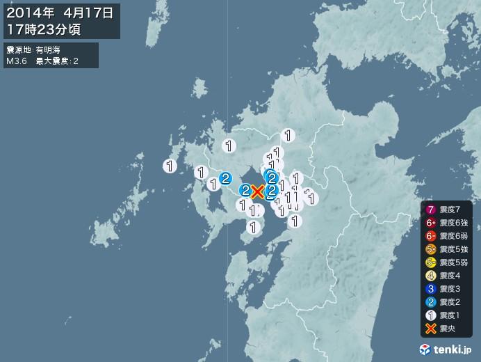 地震情報(2014年04月17日17時23分発生)