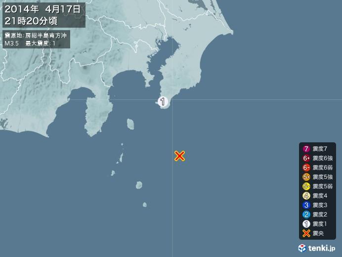 地震情報(2014年04月17日21時20分発生)
