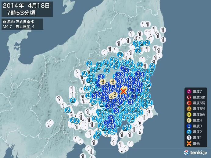 地震情報(2014年04月18日07時53分発生)