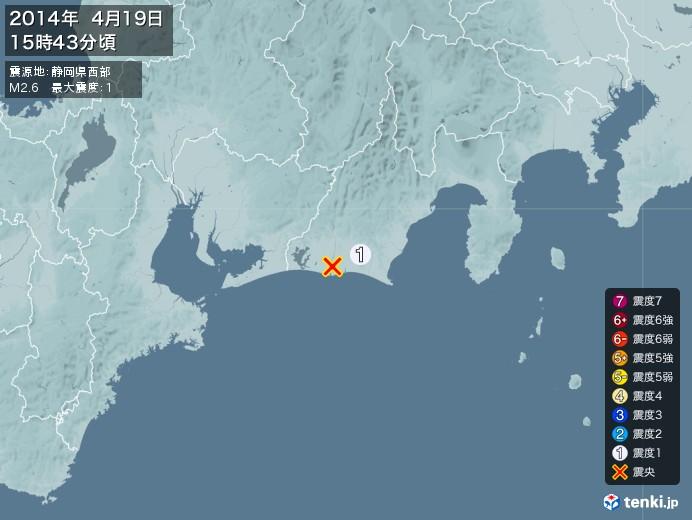地震情報(2014年04月19日15時43分発生)