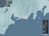 2014年04月19日15時43分頃発生した地震