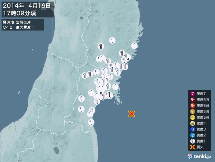 地震情報(2014年04月19日17時09分発生)