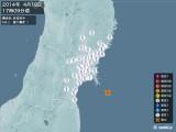2014年04月19日17時09分頃発生した地震