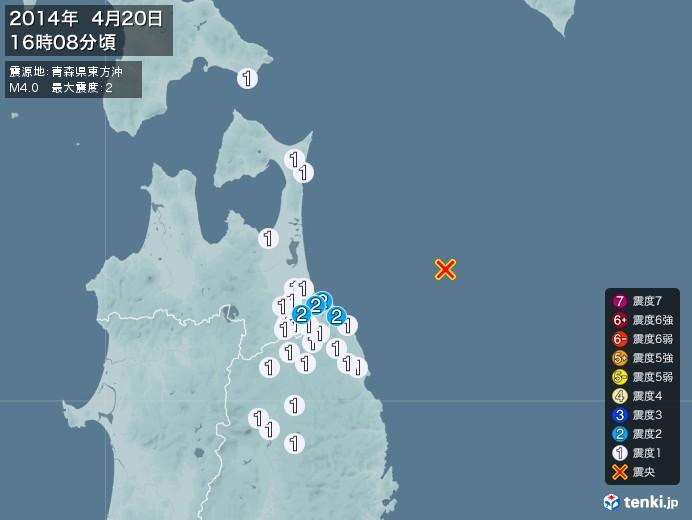 地震情報(2014年04月20日16時08分発生)