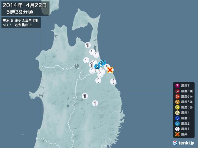 地震情報(2014年04月22日05時39分発生)