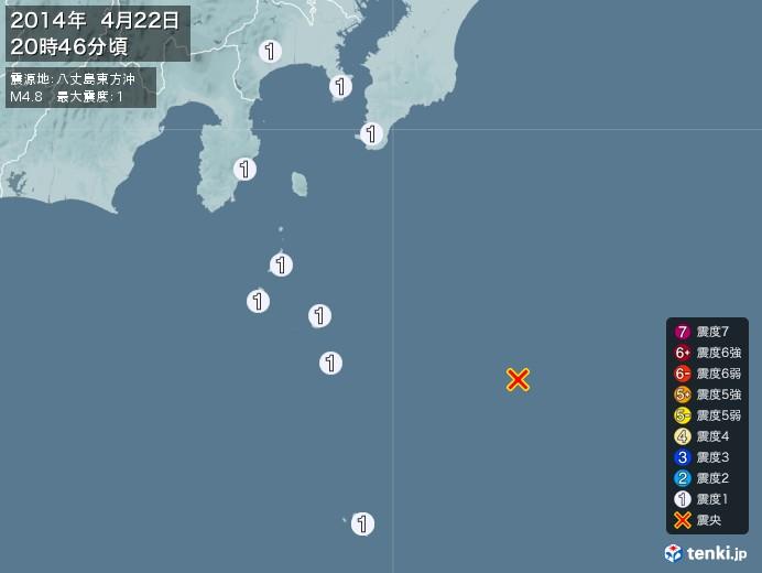 地震情報(2014年04月22日20時46分発生)