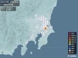 2014年04月24日11時54分頃発生した地震