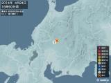 2014年04月24日16時50分頃発生した地震