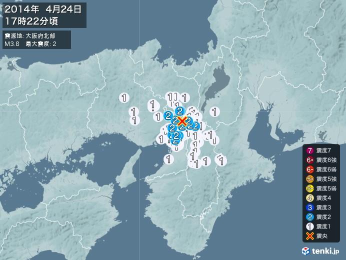 地震情報(2014年04月24日17時22分発生)