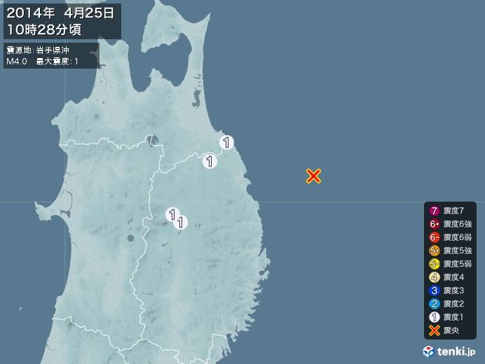地震情報(2014年04月25日10時28分発生)