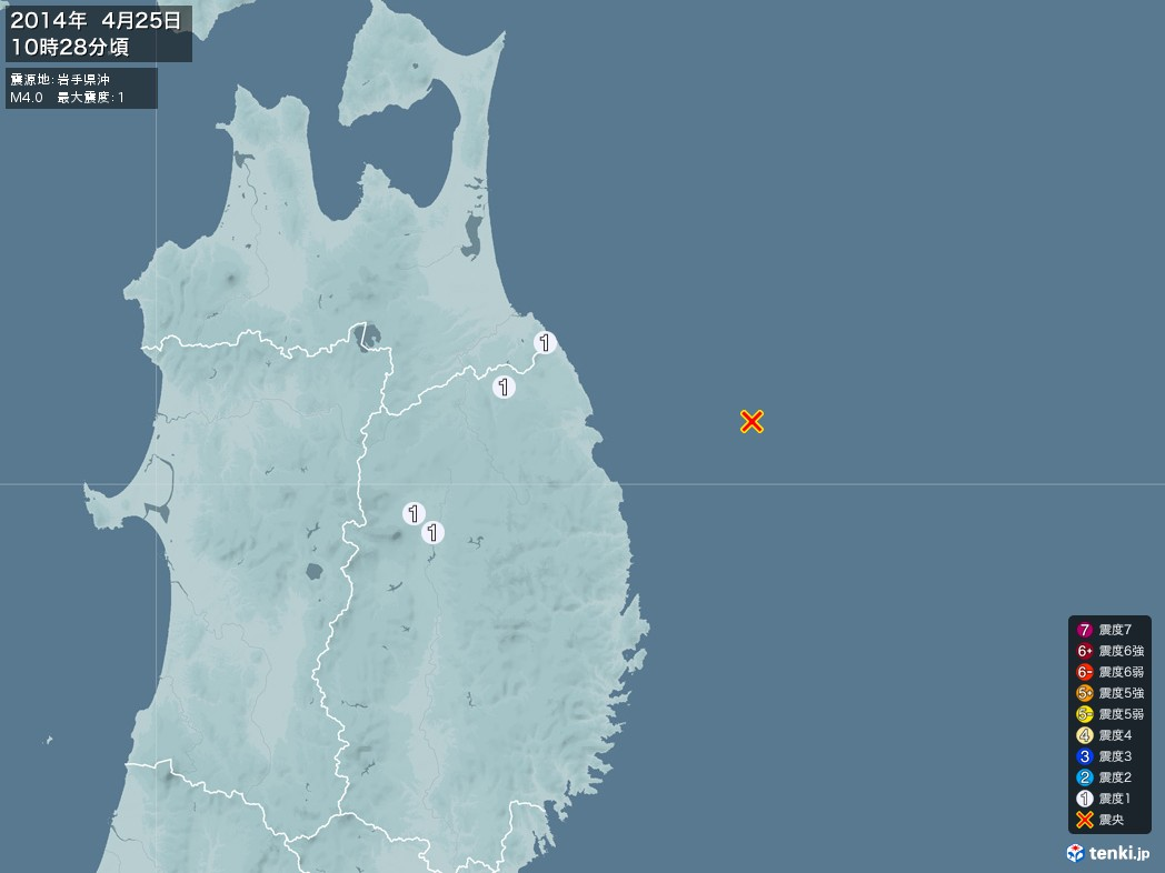 地震情報 2014年04月25日 10時28分頃発生 最大震度:1 震源地:岩手県沖(拡大画像)
