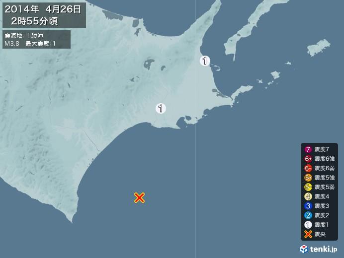 地震情報(2014年04月26日02時55分発生)