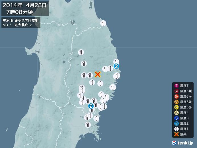 地震情報(2014年04月28日07時08分発生)