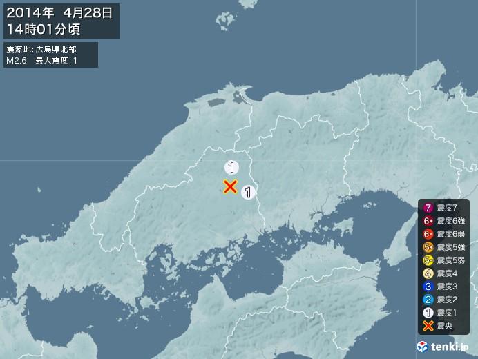 地震情報(2014年04月28日14時01分発生)