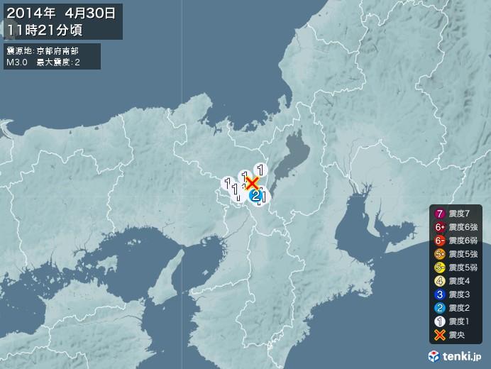 地震情報(2014年04月30日11時21分発生)