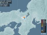 2014年04月30日11時21分頃発生した地震
