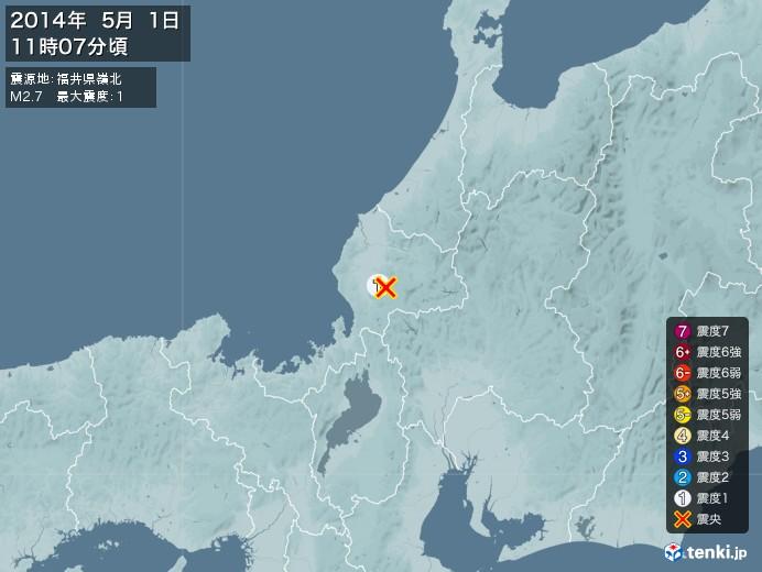 地震情報(2014年05月01日11時07分発生)