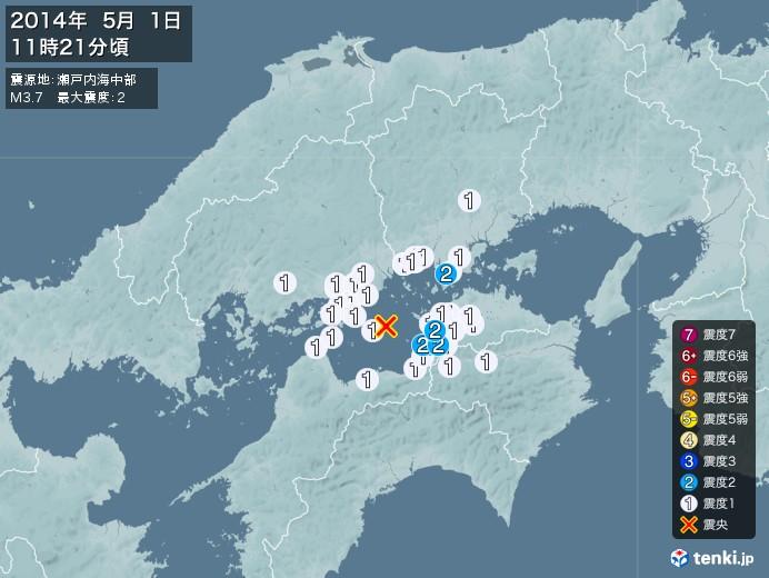 地震情報(2014年05月01日11時21分発生)