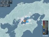 2014年05月01日11時21分頃発生した地震