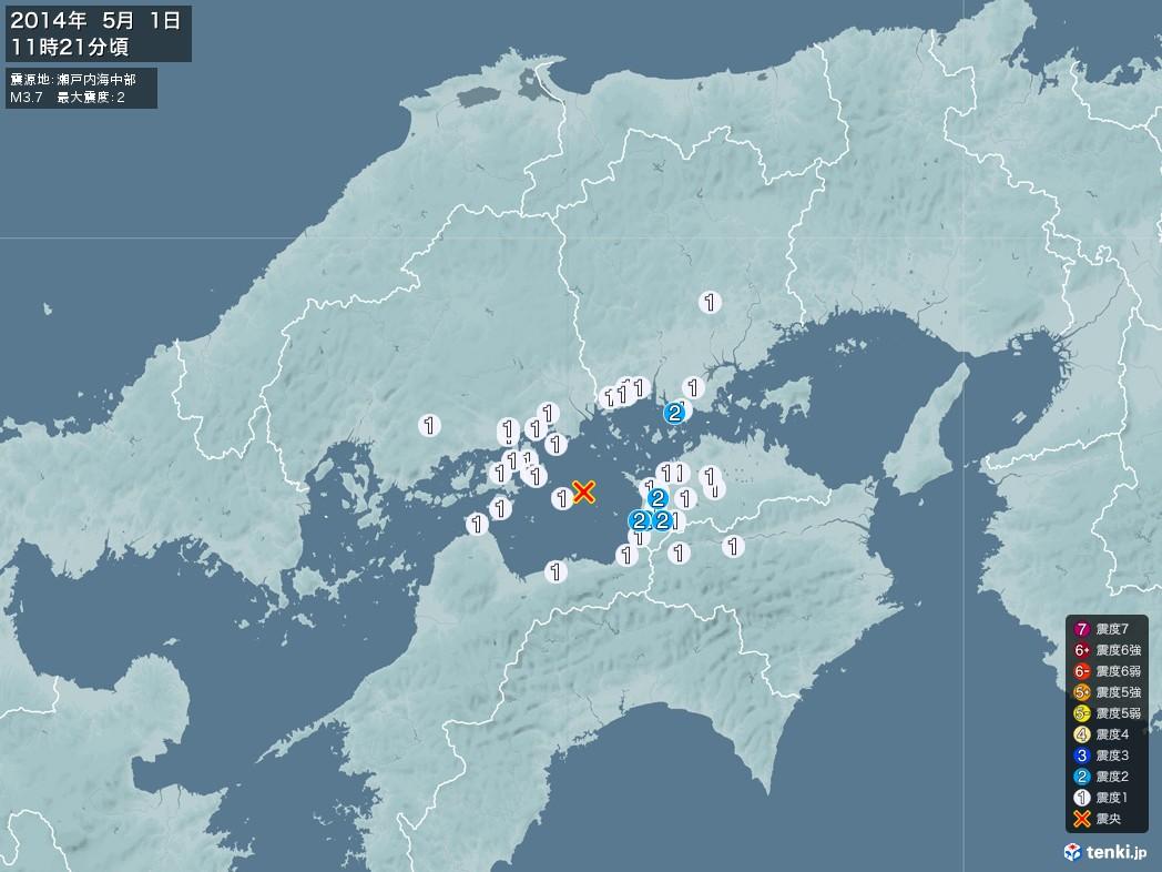 地震情報 2014年05月01日 11時21分頃発生 最大震度:2 震源地:瀬戸内海中部(拡大画像)