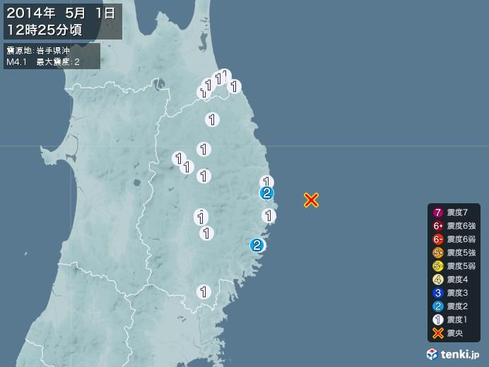 地震情報(2014年05月01日12時25分発生)