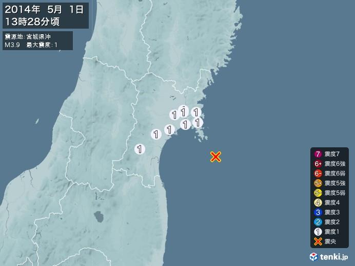 地震情報(2014年05月01日13時28分発生)
