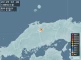 2014年05月02日16時50分頃発生した地震