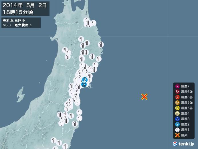 地震情報(2014年05月02日18時15分発生)