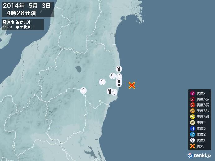 地震情報(2014年05月03日04時26分発生)
