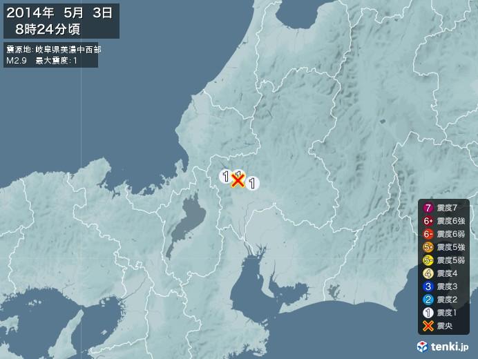 地震情報(2014年05月03日08時24分発生)