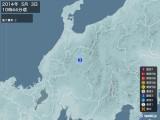 2014年05月03日10時44分頃発生した地震