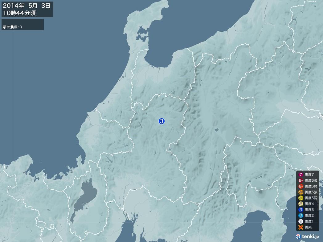 地震情報 2014年05月03日 10時44分頃発生 最大震度:3(拡大画像)