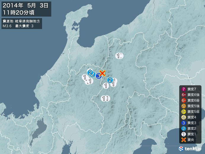 地震情報(2014年05月03日11時20分発生)