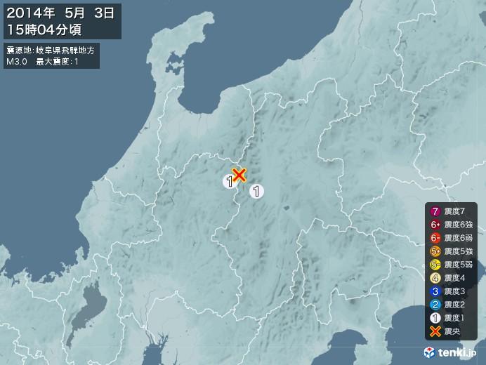 地震情報(2014年05月03日15時04分発生)