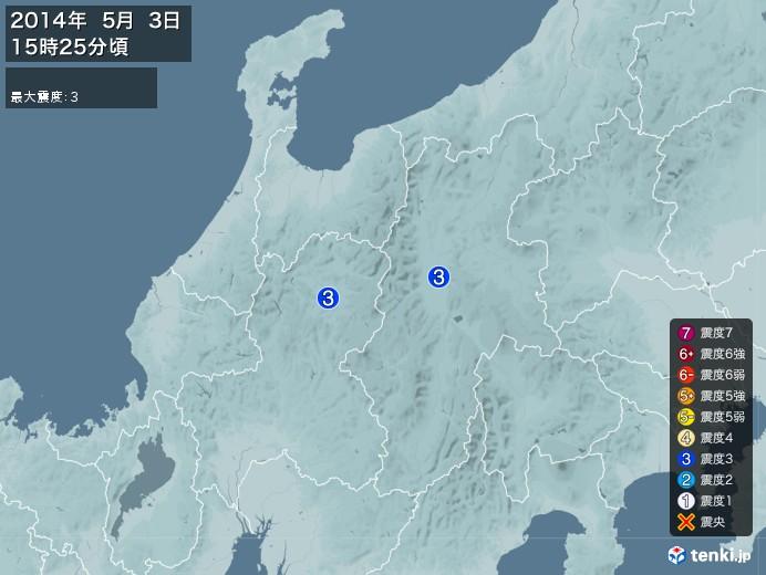 地震情報(2014年05月03日15時25分発生)