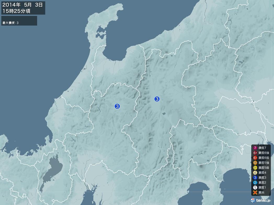 地震情報 2014年05月03日 15時25分頃発生 最大震度:3(拡大画像)