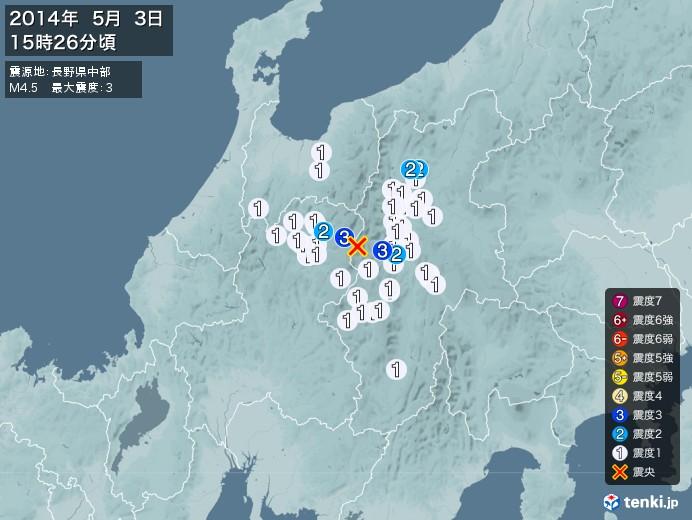地震情報(2014年05月03日15時26分発生)
