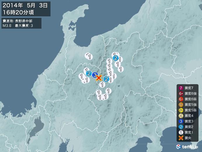 地震情報(2014年05月03日16時20分発生)
