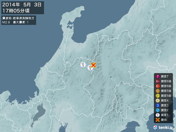 地震情報(2014年05月03日17時05分発生)