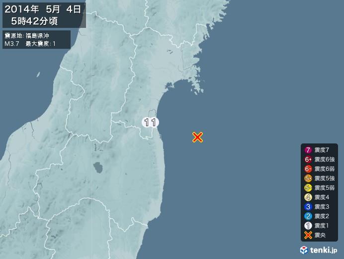 地震情報(2014年05月04日05時42分発生)